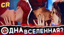 ЛУЧШИЙ ФИЛЬМ ПРО ПАУКА feat. Geek Movies