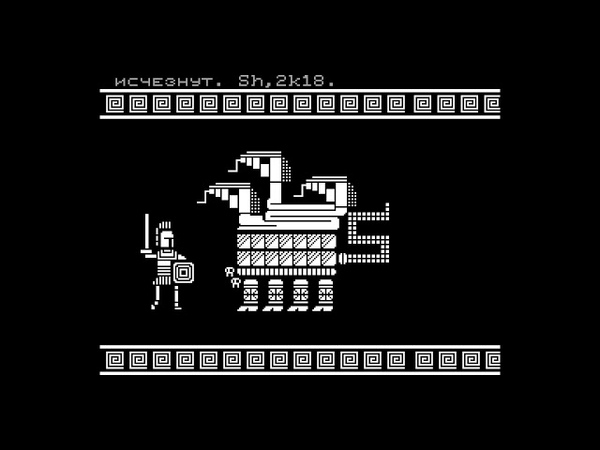Degiftro - Goblin [zx spectrum AY Music Demo]