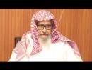 أيهما أهم للفتيات الدراسة والوظيفة أم الزواج؟ . الشيخ صالح الفوزان حفظه الله