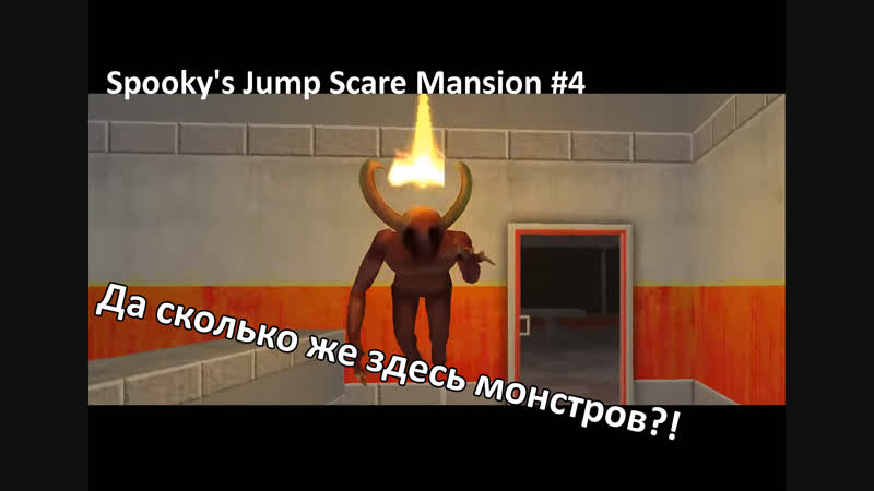 Spookys Jump Scare Mansion HD Renovation 4