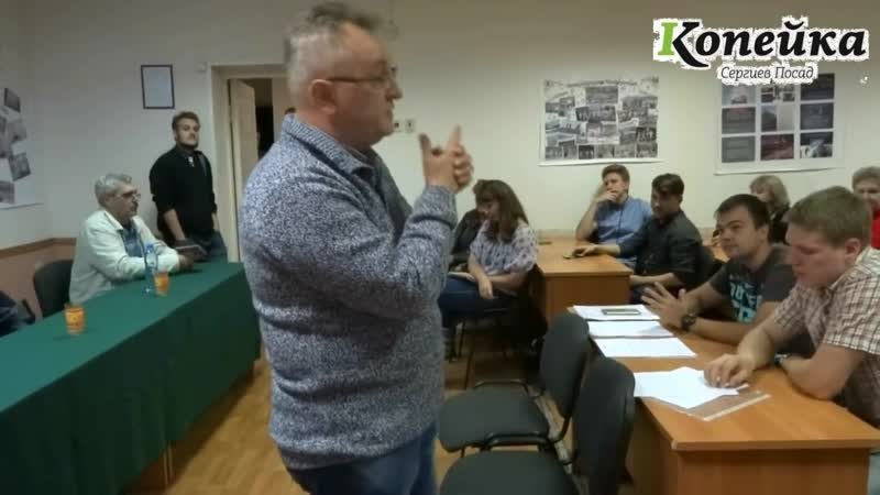 Студенты и преподаватели университета выгнали агитатора Единой России Дениса Яст