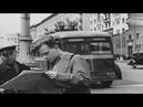 Американский фильм о СССР