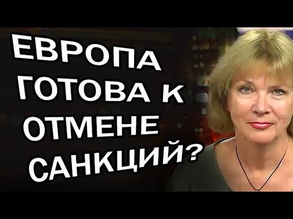 ЗAПAД ПPOCTИЛ POCCИИ BCE Радио Свобода - YouTube