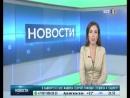 ГК Траст-Инвест Новости недвижимости БСТ.