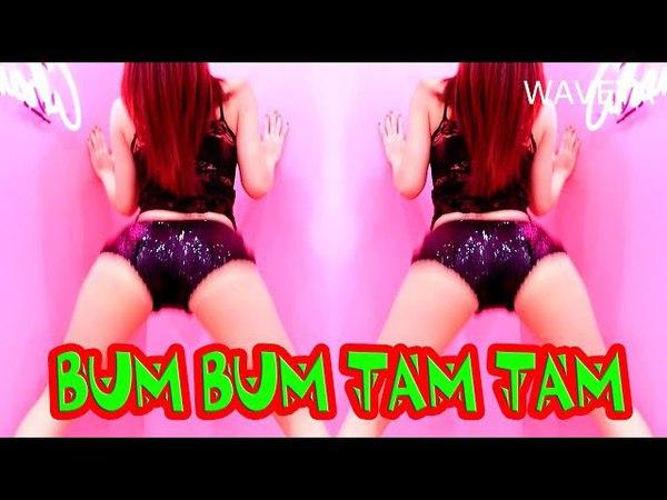 MC Fioti Bum Bum Tam Tam Twerking WAVEYA 살빠지는 춤