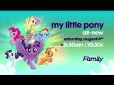 My Little Pony FiM  Промо-ролик 2-й половины 8-го сезона