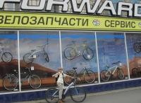 Михаил Лесин, Москва, id144036373