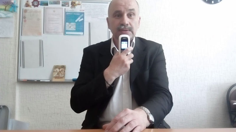 Владимир Кузик Программа МЭД аппарата ДЭНАС ПКМ