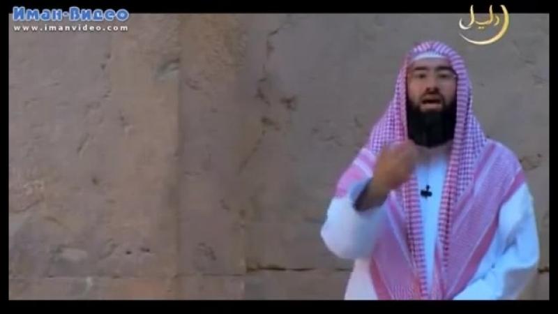 Истории о пророках (17 из 30)_ Муса, часть 1