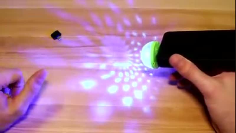 Mini USB Освещение Хрустальный Магический проектор LED RGB лампа для клубных танцев 240 X 426 mp4