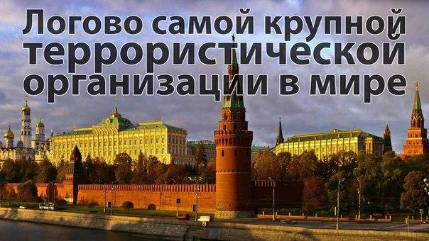 В Чечне российские каратели сжигают дома родственников борцов за независимость народа Ичкерии - Цензор.НЕТ 6092