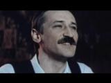 Леонид Филатов - Когда воротимся мы в Портленд