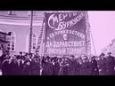 Красный террор 1918 - ...