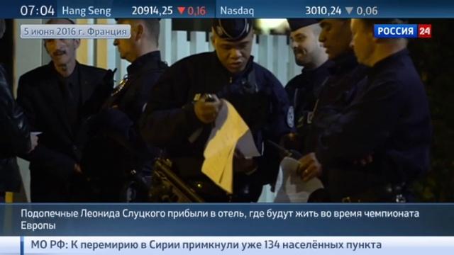 Новости на Россия 24 • Круасси-сюр-Сен принял VIP-гостей: российские футболисты прибыли на свою базу во Франции