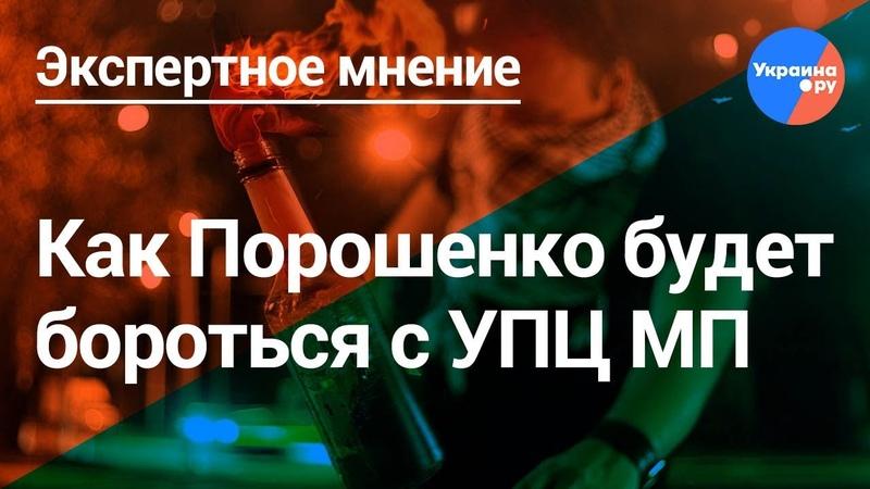 Ищенко: Порошенко может пойти на политические убийства