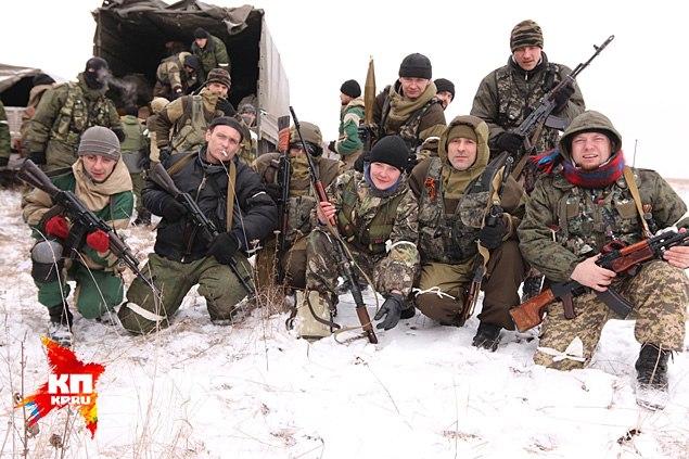 Украина гражданская война