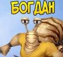 Богдан Зинченко фото #3