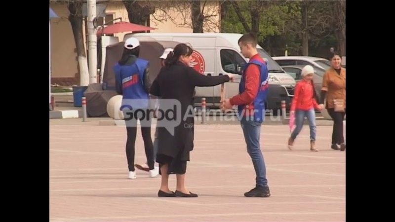 Георгиевскую ленту уже повязали сотни горожан в Армавире