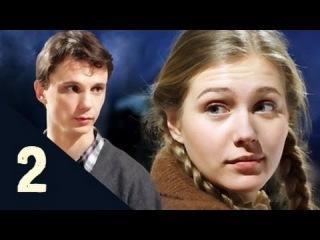 Богатая Маша 2 серия из 4 мелодрама, смотреть сериал онлайн