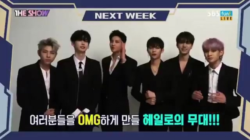 [VIDEO] 180424 HALO @ THE SHOW NEXT WEEK