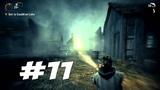 ПОРА ОСТАНОВИТЬ ТЕМНУЮ СУЩНОСТЬ - Alan Wake Эпизод 6 - Прохождение #11