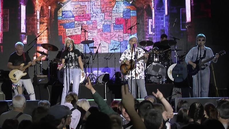 Поющие гитары Праздник музыки The Beatles Aurora Concert Hall