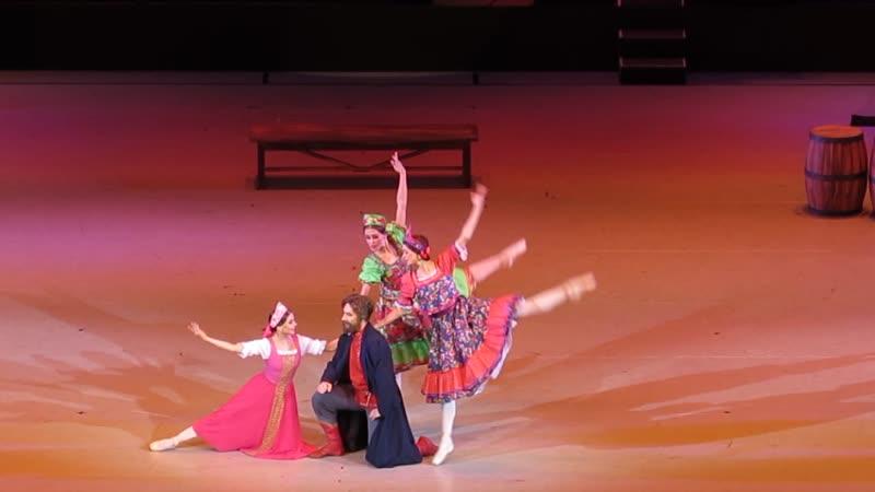 Аленький цветочек Кремлевский балет Премьера