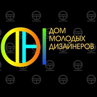 a66ab38557cd DH Дом Молодых Дизайнеров   ВКонтакте