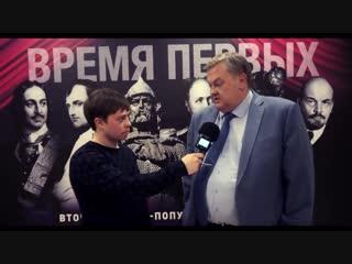 Евгений Спицын о Александре Солженицыне