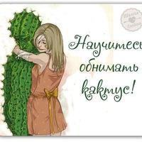 Анна Сайфудинова