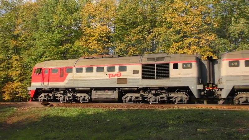 Рабочий поезд в ПМС Бекасово