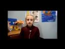 Участница акции Живая вода Поникарова Алина ученица 2 класса СОШ №2 г Никольска