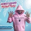 Руслан Скородумов фото #6
