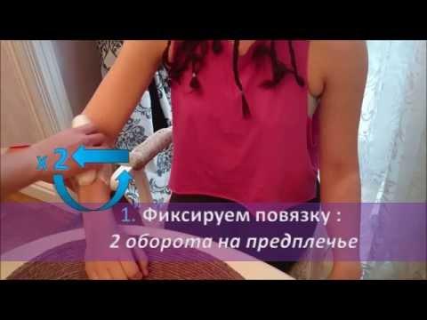 Черепашья повязка сходящаяся на локтевой сустав crepe bandage for elbow