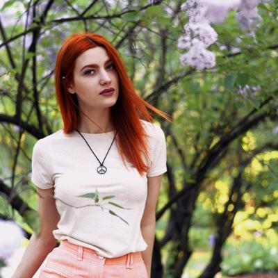 Полина Зубко