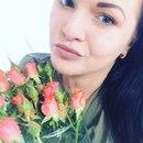 Олеся Авдеева