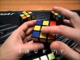 Как собрать кубик Рубика, послойный метод для начинающих LBL, основы метода CFOP Fridrich