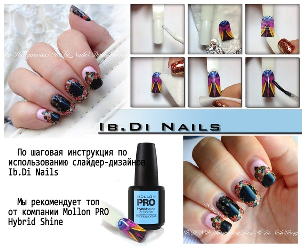 Слайдер дизайны на ногтях видео - Наклейки для ногтей MILV Слайдер-дизайн Отзывы покупателей