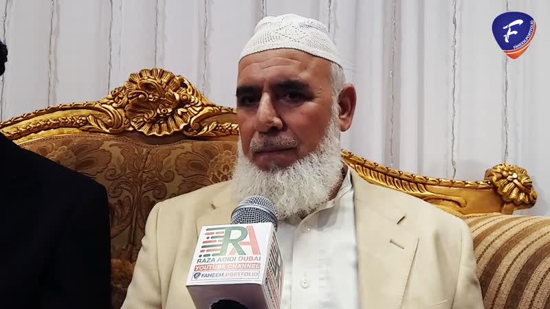 Haji Mir Hassan | Pakistan Cargo | President PTI UAE | Faheem.Portfolio | Abdul Faheem