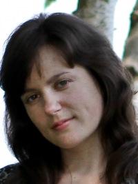 Наталія Сас, 21 ноября , id92414086