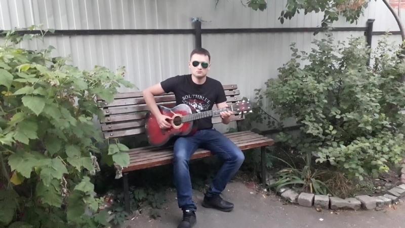 Лабаю на гитаре