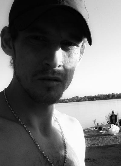 Александр Котов, 5 июня 1980, Новосибирск, id193713258