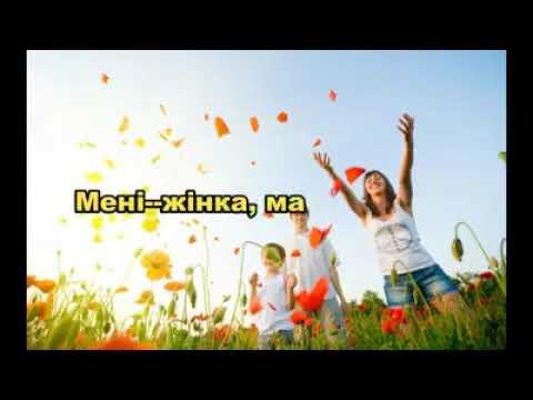 украинская народная песня Сімейний скарб