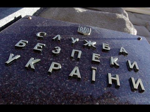 Протидії РФ щодо дестабілізації ситуації в Україні брифінг СБУ