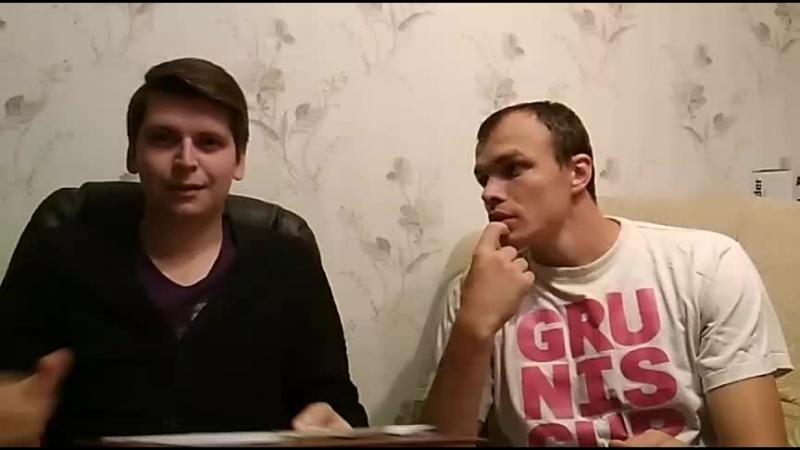 Подведение итогов с Иваном Харламовым
