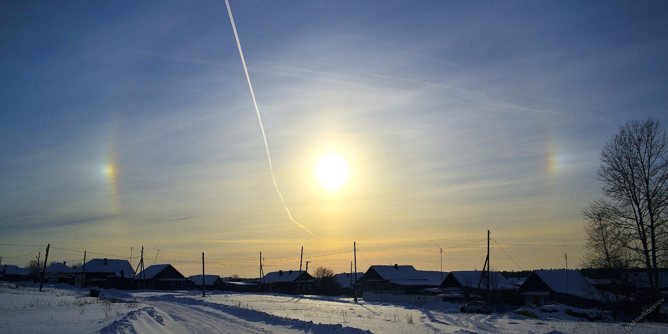 Солнечное гало над Алапаевском, 28 января