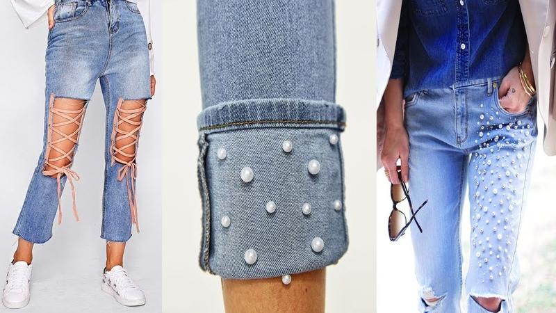 DIY Jeans DIY Clothes T Shirt cut Old Clothes Into New Clothes 2018
