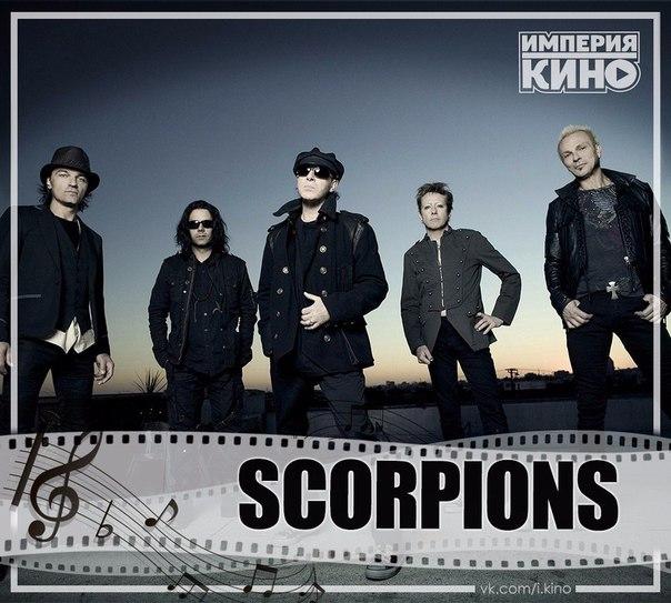 Великолепная лирика от легендарных Scorpions.