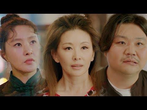 [에필로그] 동네 중국집에 나타난 주방 어벤저스 '이미숙·박지영' 《Wok of Love》 기47492