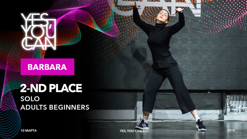 BARBARA SOLO ADULTS BEGINNERS 2 PLACE YES YOU CAN 2